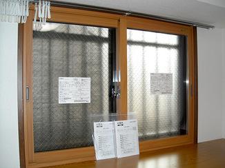 内装リフォーム 窓まわりの結露をなくし、断熱効果も生む内窓